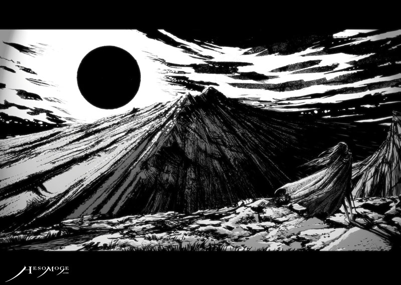 """""""黒き太陽の地へ"""""""
